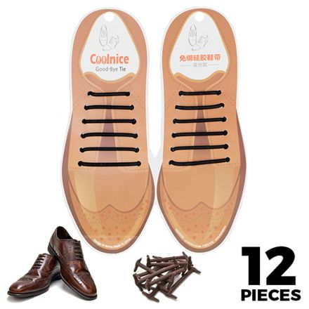 No Tie Dress Laces Silicone - Brown 12 Pieces for Adults