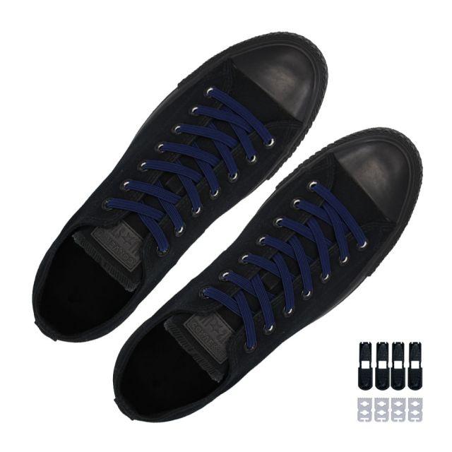 Coolnice Flat Elastic No Tie Shoelaces - Dark Blue