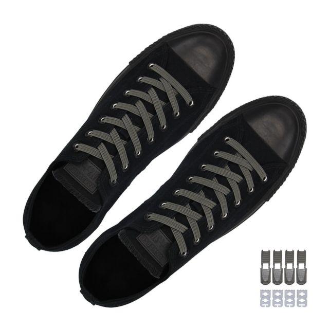 Coolnice Flat Elastic No Tie Shoelaces - Dark Grey