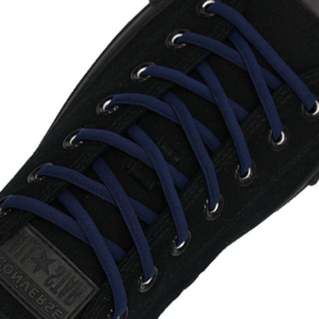 Navy Blue Elastic Shoelace - 30cm Length 5mm Diameter