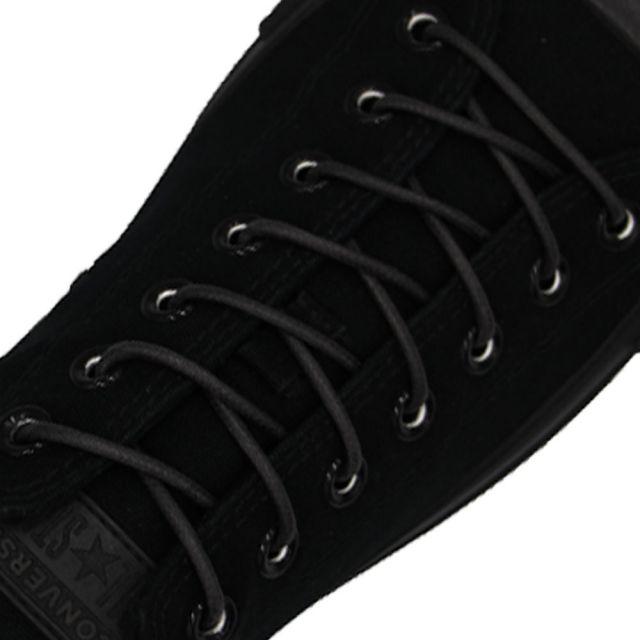 Waxed Cotton Dress Shoelaces - Dark Grey 60cm Length 3mm Round